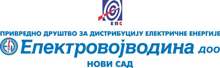 ev_logo_300
